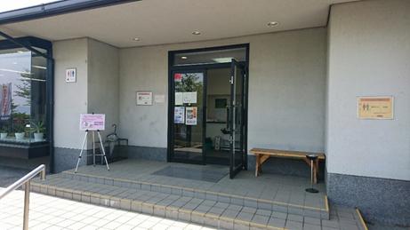 新緑の大阪柏原聖地霊園