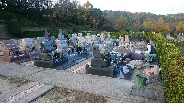 2聖地洋型専用墓所好評受付中