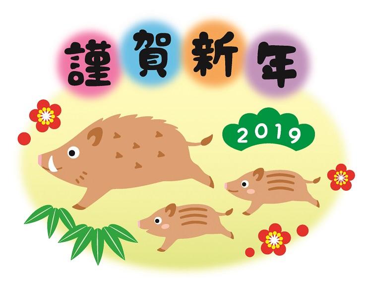 大阪柏原聖地霊園 新年のご挨拶